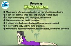 🧘‍♀️Makarasana Yoga;  The Makarasana And What Are Its Benefits 👉Note: Consult a doctor before beginning an exercise  regime. #WHR #WHRApp #Healthcar #MakarasanaYoga