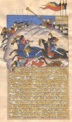 Persian illuminated manuscript - battle scene