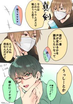 埋め込み Manga Characters, Youtubers, Twitter, Japan, Anime, Boys, Pictures, Baby Boys, Cartoon Movies