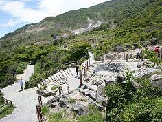 Hakone Travel: Owakudani. Owakudani (大涌谷, Ōwakudani) is the area around a crater created during the last eruption of Mount Hakone some 3000 years ago.