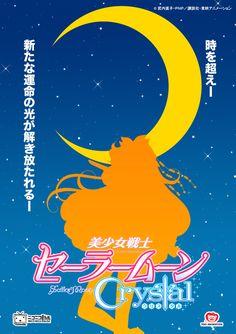 """Sailor Moon Crystal"" - Sailor Venus"