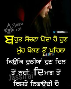Follow At Iamtarunjit Attitude Ego Couple Love