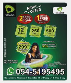 Internet News, Home Internet, Internet Offers, Office Free, Internet Packages, Sports Channel, Tv Channels, Sharjah, 3 In One