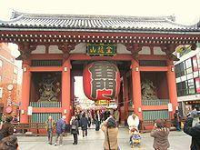 Sensoji-Temple Kaminari ( Thunder )-mon Gate 浅草寺 雷門