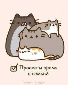Список предновогодних дел от кота Пушина