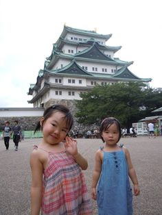 Japão - que cidades visitar e o que fazer