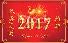 Image result for celebration chinese new year