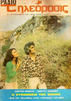 Kostas Prekas & Betti Livanou (1973)