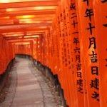 Fushimi Inari Taisha (Kyoto)