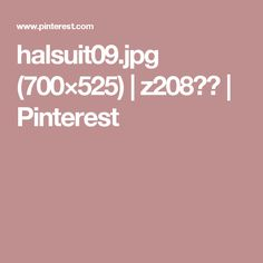 halsuit09.jpg (700×525) | z208매장 | Pinterest