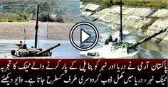 Breaking News - Pakistan Army Prepared A Tank, Thats Work As A Marine