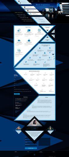 "Landing Page - Сайт грузоперевозок ""Best Logistics"""