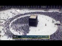 {HD} *Sheikh Sudais* Makkah Jumuah Salah 1st June 2012