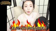 [Stream girls LOL ||Yu Sonar] Why u do not like the ox cinema!