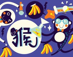 """Check out this @Behance project: """"Chinese Zodiac Animal Party"""" https://www.behance.net/gallery/33529655/Chinese-Zodiac-Animal-Party"""