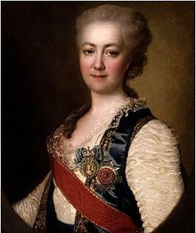 Catherine II, also known as Catherine the Great (Russian: Yekaterina II Velikaya; German: Katharina die Groe), Empress of Russia, was the most renowned and the longest-ruling female leader of Russia, reigning from 9 July [O.S. 28 June] 1762 until her death on 17 November [O.S. 6 November] 1796.