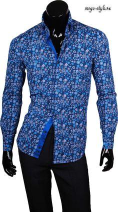 Приталенные мужские рубашки Venturo артикул 7702-01