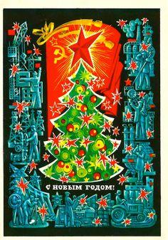 Happy New Year - Christmas Tree, Vintage Russian Postcard