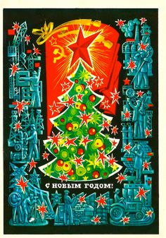 Happy New Year - Christmas Tree, Vintage Russian Postcard
