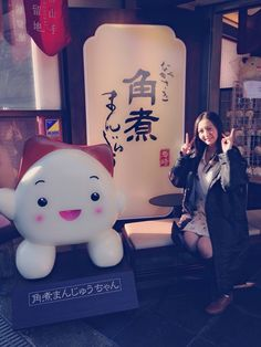 HKT48森保まどかが地元長崎の企業「岩崎本舗」のCMにソロ出演