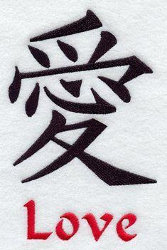 Love // Pero el de chino simplificado