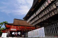 https://flic.kr/p/nYjcnA   Kyoto-Yasaka Shrine Lanterns   一直很喜歡日本的大紅色神社跟燈籠, 很有美感。
