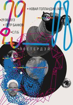 1000 и один постер История плаката в лучших традициях дзенских мастеров. #russiandesign http://tutdesign.ru/cats/art/18250-1000-i-odin-poster.html