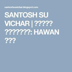 SANTOSH SU VICHAR | संतोष सुविचार: HAWAN हवन