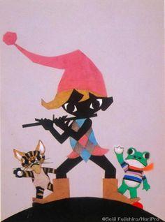 画像表示 - 藤城清治ファンのページ - Yahoo!ブログ Illustrations And Posters, Light And Shadow, Paper Cutting, Packaging Design, Fairy, Silhouette, Graphic Design, Gnomes, Artists