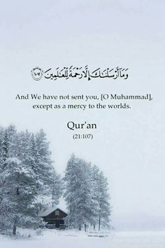 ♡ Best Quran Quotes, Beautiful Quran Quotes, Quran Quotes Inspirational, Quran Karim, Short Quotes Love, Quran Book, Noble Quran, Quran Translation, Islamic Quotes Wallpaper