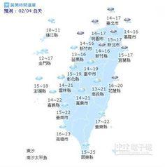 【天氣小幫手】國曆二月四日 圖取自中央氣象局