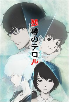 Terror in Resonance (残響のテロル) is a Japanese anime television series produced by MAPPA. The anime is directed by Shinichirō Watanabe, with character designs by Kazuto Nakazawa and music by Yoko Kanno. I Love Anime, Awesome Anime, Me Me Me Anime, Manga Anime, Anime Art, Manga Girl, Anime Girls, Cowboy Bebop, Anime Watch