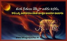 nice-motivational-telugu-quotes-on-life-with-nice-pictures