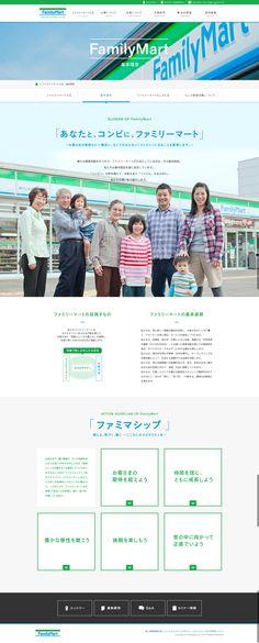 http://www.famima-saiyo.com/shinsotsu/about/vision.html
