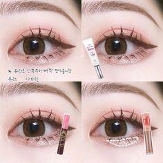 Korean Eye Makeup, Korea Makeup, Asian Makeup, Makeup Inspo, Beauty Makeup, Curl Hair With Straightener, Ulzzang Makeup, Asian Eyes, Digital Art Girl