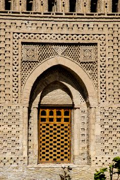 Fine details of the Central Asian Samanid Mausoleum. Asian Doors, Asian Architecture, Silk Road, Central Asia, Islamic Art, Middle East, Perfect Place, Animals And Pets, Design Elements