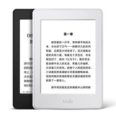 "Kindle Paperwhite 3nd Generation White 4GB eBook e-ink Screen WIFI 6""LIGHT Wireless Reader With built-in backlight Free shipping"