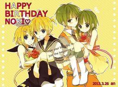 Rin, Len, Gumi y Gumo