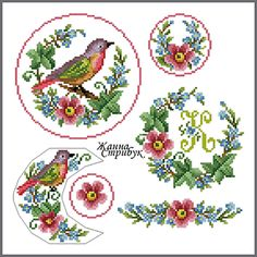Code 121220-1 Bird on a twig. A palette of 37 colors in DMC. The scheme is suitable for embroidery with beads and petit point. Size 1-35x35 st. 2-30х28 3-60х60 4-50х50 5-17х16 6-70х15 Price 4$