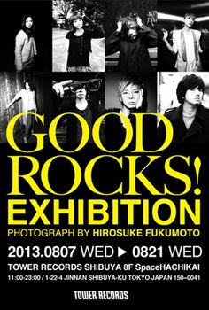 [Champagne]川上洋平2013/7/13 60組以上のアーティストの写真展示! 雑誌「GOOD ROCKS!」写真展をタワー渋谷店で開催 - TOWER RECORDS ONLINE Best Rock, Tower Records, Tokyo Japan, Movies, Movie Posters, Champagne, Tokyo, Films, Film Poster