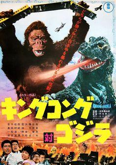 ハリウッド版「キングコング対ゴジラ」が正式決定!2020年公開! | シネマフロントライン|新作映画ニュースと予告編