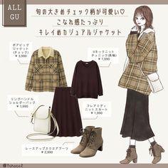 Korean Girl Fashion, Ulzzang Fashion, Muslim Fashion, Anime Inspired Outfits, Anime Outfits, Stylish Outfits, Cool Outfits, Fashion Outfits, Uniqlo Style