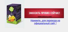 Зеропрост (Zeroprost) препарат от простатита : где купить,какие отзывы и цена,лекарство в аптеках,состав и инструкция  ЗАКАЗАТЬ СО СКИДКОЙ -50% ПРЯМО СЕЙЧАС ! ➡ http://www.totzyvy.com/2015/12/Zeroprost.html  #Зеропрост #Zeroprost