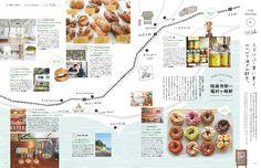 都内から電車で1時間ちょっとの鎌倉は、週末のおでかけにぴったり。歴史ある神社仏閣を巡ったり、江ノ電に乗って江の島を目指したり。途中で下車して海でのんびり過ごすのもいいですね。 でも、朝から遊んでちょっと早めのディナーを食べてお土産を買って帰宅、という「日帰りコース」ばかり楽しんでいませんか? 最近の鎌倉は夜も面白いんです。今号は日帰りだけじゃない、朝から晩まで遊び尽くす「泊まりでゆったりコース」もご提案しています! さらには鎌倉と深い縁があるというモデルの佐藤栞里さんと、最近できた話題の新店や、地元の人に愛されている観光名所をぶらぶらお散歩。アジサイが美しいこれからの季節、街歩きには嬉しい「アジサイ名所カード」を特別付録として収録しています。 次の休みは今号片手に鎌倉へ遊びに行きましょう! FEATURES 010 佐藤栞里 いまでも鎌倉に通う理由 014 日帰りでも、泊まりでも。 鎌倉 016 9:00, Saturday まずは江ノ電に乗って、 のんびり海ぎわ散歩。 024 11:00, Saturday 江の島は、もう目の前。 探検気分 Graph Design, Booklet Design, Print Design, Web Design, Editorial Layout, Editorial Design, Placemat Design, Magazine Layout Design, Composition Design