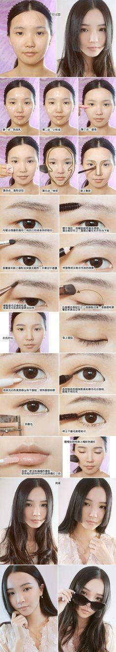 Que diferencia de la cara lavada a maquillada y eso yendo súper sencilla! Maquillaje asiatico.
