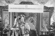 Empress Dowager Cixi 慈禧太后. Empress Dowager Cixi, The Empress, Vintage China, Around The Worlds, History, Painting, Art, Art Background, Historia