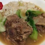 Permalink to: Braised Oxtail Soup