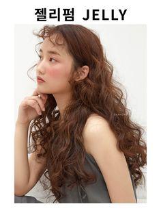Curly Asian Hair, Long Curly Hair, Curly Hair Styles, Medium Permed Hairstyles, Redhead Hairstyles, Korean Hairstyles Women, Japanese Hairstyles, Asian Hairstyles, Modern Hairstyles