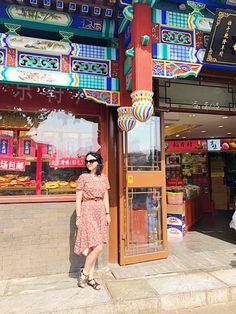 Top 5 - Co warto zobaczyć w Pekinie (Beijing)? Burda Patterns, Beijing, Times Square, Paisley, Tops, Blog, Blogging