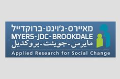 Social Policy, Judaism, Vulnerability, Research, Professor, Israel, Meant To Be, Wordpress